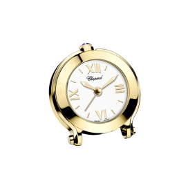 Chopard Happy Sport  Alarm Clock