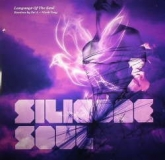 Silicone Soul - Language Of The Soul (Soma)