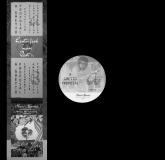 Theo Parrish / Amp Fiddler / John Douglas / Kitten Kuroi - Gentrified Love Part 1 (Sound Signature)